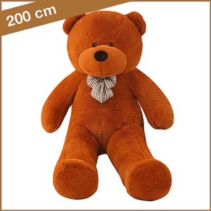 Bruine knuffelbeer 200 cm met T-shirt